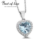 Beat of Love halo kaulakoru sydän topaasilla(BOL-N0845ZT/40-45cm)