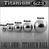 Irtopallo Titaani 1,6 mm