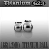 Irtopallo Titaani 1,2 mm